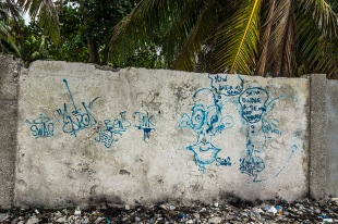 tags at a beach in les cayes