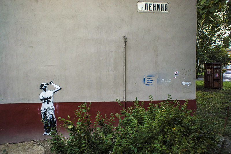 graffiti in lenin's street
