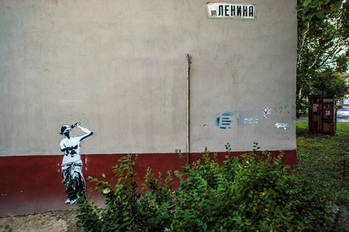 Graffiti in Lenin'sStreet