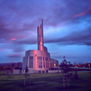 Northern Lights Cathedral, sunrise